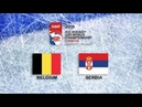 IIHF 2019 ICE HOCKEY U20 WORLD CHAMPIONSHIP - DIVISION II GROUP B - BELGIUM vs SERBIA