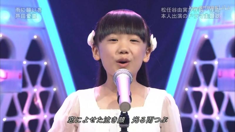 55D_04_[16.09.2012] Beautiful rain. Music Japan