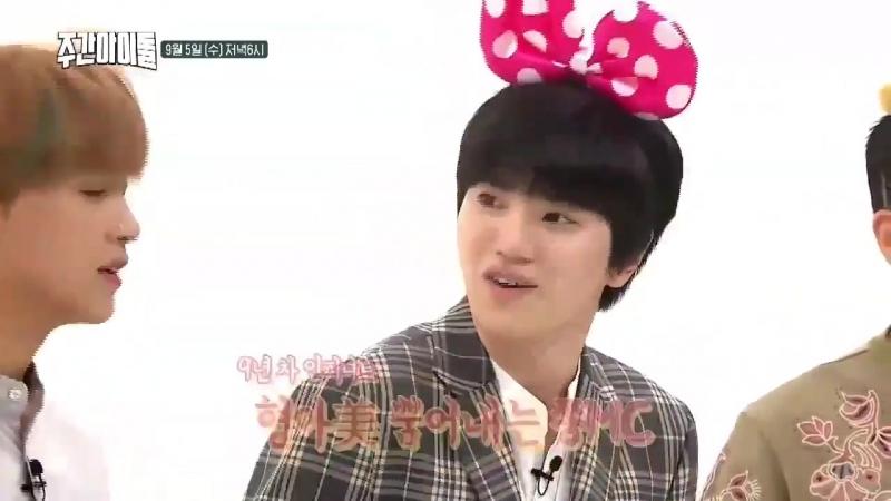 [040918] Превью шоу Weekly Idol со специальным MC Сонджоном.