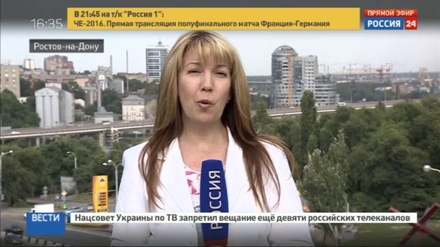 Новости на Россия 24 • Россия готовится к чемпионату мира по футболу 2018 года