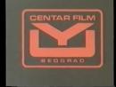 Centar film- Beograd - logo 1987.