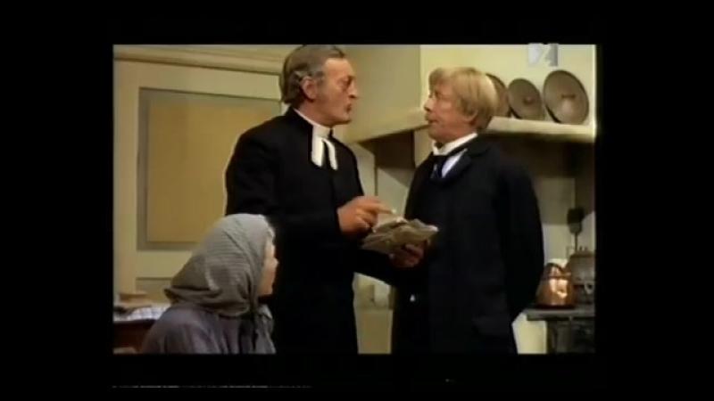 Emil och Griseknoen (1975) VHS Trippen (Isländska) Tecknade Filmen (HD)