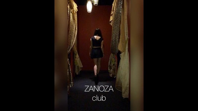 ZANOZA приглашает