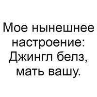 Анкета Надежда Устинова