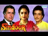 Sindoor {HD} - Songs Collection - Govinda - Shashi Kapoor - Neelam