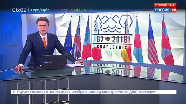 Новости на Россия 24 • В канадском Квебеке стартует саммит G7