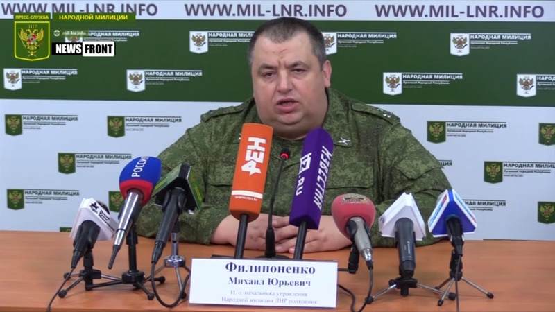 ОБСЕ зафиксировала отсутствие в местах хранения 50 единиц техники ВСУ – НМ ЛНР