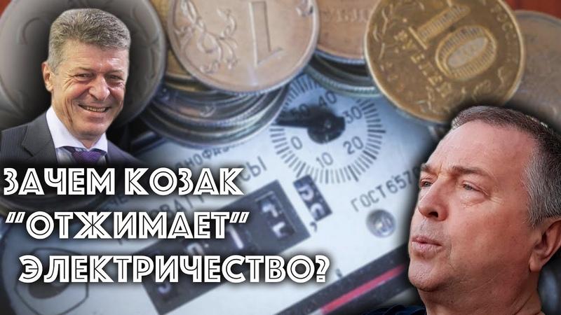 Об отрыжке Чубайса и алчности бригады Медведева ЗАУГЛОМ