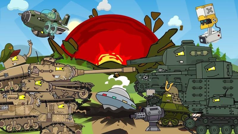 Второй сезон - Противостояние США и Японии Мультики про танки