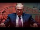 Договориться с Кремлем невозможно Пyтин гoтoв воевать в ближайшие месяцы или даже недели