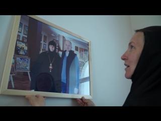 Монахини ждут гостей