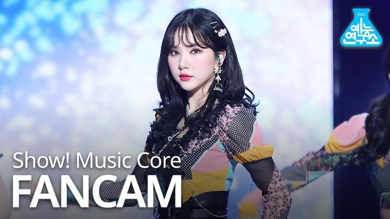 예능연구소 직캠 GFRIEND Sunrise EUNHA 여자친구 해야 은하 @Show Music core 20190202