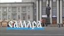 17.03.2019 г.: Площадь Куйбышева, г. Самара