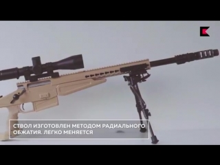 Новые снайперские винтовки от концерна Колашников . ВСВ-338 , СВ-98 , СВД и СВЧ