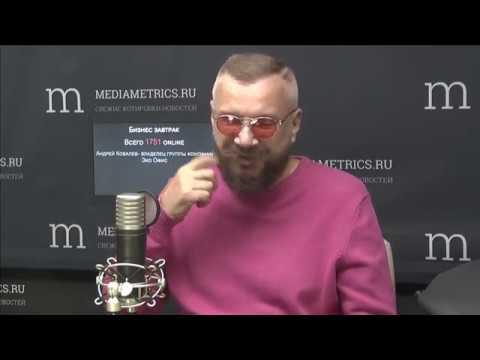 Аедрей Ковалев Эффективность управления через лидерство в авторской программе Романа Дусенко