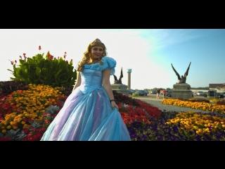 Принцессы Дисней. «Следуй за мечтой, принцесса