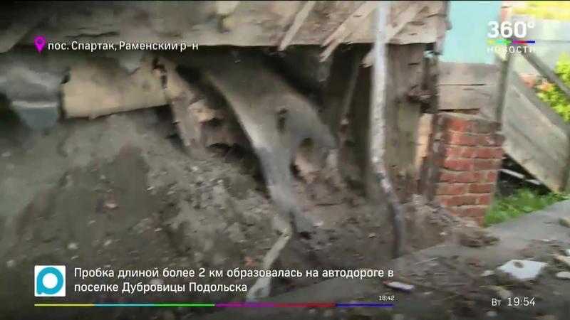 Октябрьскую революцию устроили коммунальщикам жильцы одного из домов в поселке С