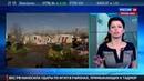 Новости на Россия 24 • Жили по-мигрантски оперативники задержали разом 18 вербовщиков ИГИЛ в Москве
