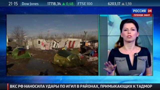 Новости на Россия 24 • Жили по-мигрантски: оперативники задержали разом 18 вербовщиков ИГИЛ в Москве