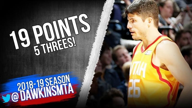 Kyle Korver Full Highlights 2019.01.14 Jazz vs Pistons - 19 Pts, 5 Threes! | FreeDawkins