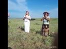 танец Мандала на горе Любви в Аркаиме