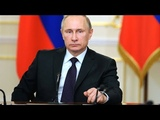 Владимир Путин подводит итоги ЧМ-2018. Полное видео