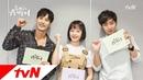 TOP STAR YOO-BAEK чтение сценария