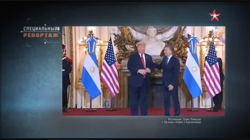 СПЕЦИАЛЬНЫЙ РЕПОРТАЖ G20 КИЕВСКИЙ ТОРГ ПОРОШЕНКО