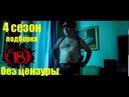 Полицейский с рублевки 4 сезон / Подборка приколов без цензуры 18