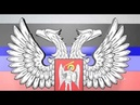 Голос Республики.О соцзащите членов семей погибших ополченцев.17.10.18