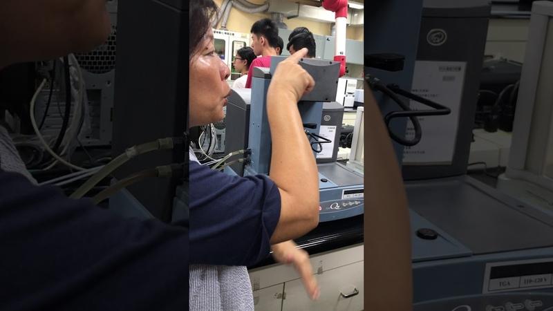 元智化材儀分實驗 實驗一十二 熱重分析儀(TGA)紫外光譜儀(UV)積分球 part1