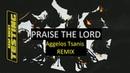 A$AP Rocky - Praise The Lord (Deep House REMIX) ft. Skepta *Prod. by Aggelos Tsanis*