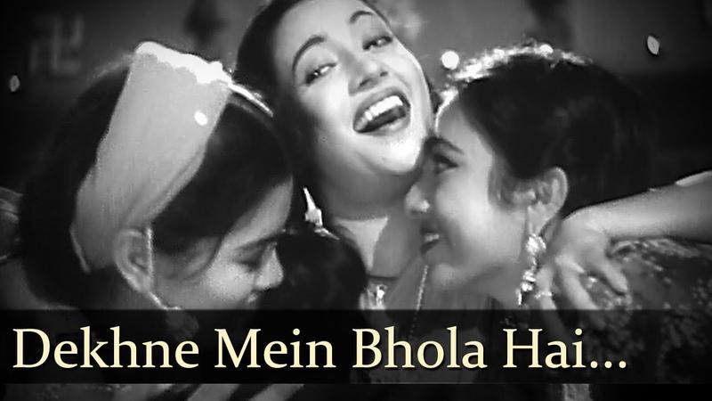 Dekhne Mein Bhola Hai Suchitra Sen Dev Anand Bambai Ka Babu Bollywood Songs S D Burman