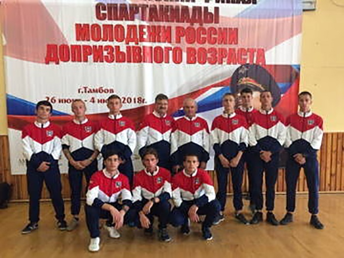 Таганрогская команда показала достойный результат на финальном этапе Спартакиады молодёжи России допризывного возраста