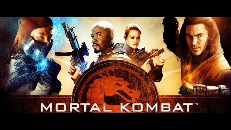 Mortal KombatСмертельная битва[фантастика, фэнтези, боевик, триллер, приключения,1995, США, BDRip 1080p] LIVE