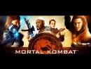 Mortal Kombat Смертельная битва фантастика фэнтези боевик триллер приключения 1995 США BDRip 1080p LIVE