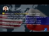 Оксана Дмитриева: Я не думаю, что санкции - это война