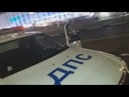 Смоленское ДПС и как угнать патрульное авто!