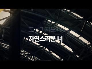 |MV| Yoon Jong Shin - Do It Now (Monthly Project 2018 April Yoon Jong Shin)
