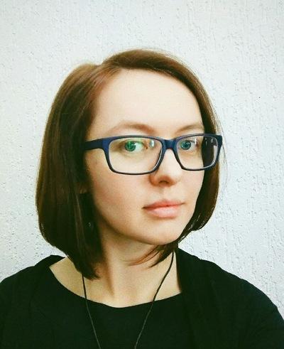 Дина Игнатьева