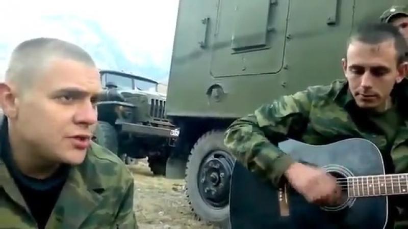 V Армейская песня под гитару В чечне