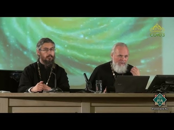 Лекции в Сретенской духовной семинарии. Курс «Символ веры». Вера в единого Бога Отца. Часть 2