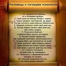 Алексей Уткин фото #23