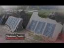 Нам дорога эта земля Памятник воинам афганцам г Донецк