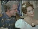 Фрагмент фильма-спектакля Дамы и гусары, Серия 2 (1976)