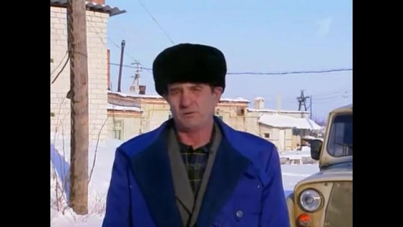 Криминальная Россия. Монстр из Старожилова