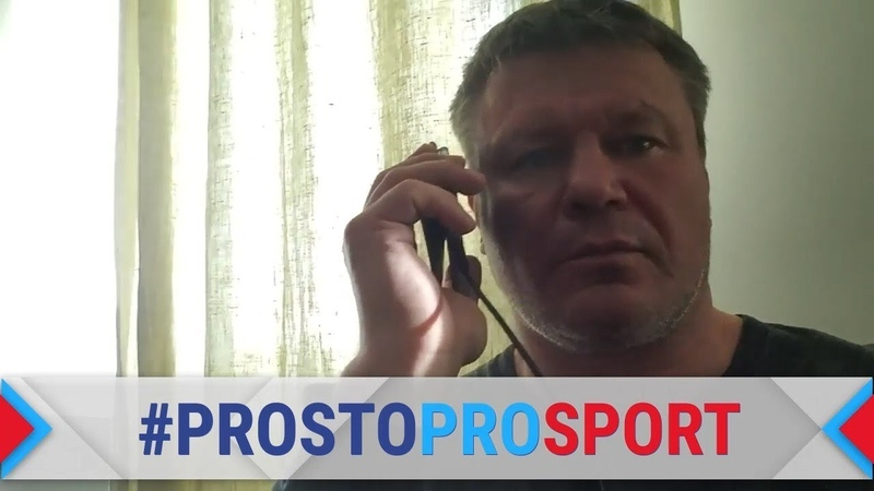 Олег Тактаров: UFC был в курсе нападения Конора на автобус с Хабибом