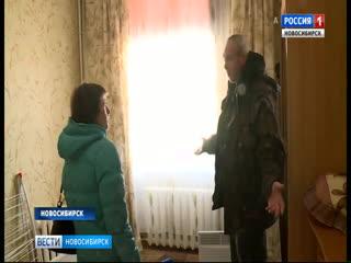 Сотни новосибирцев остались без отопления в аномальные морозы