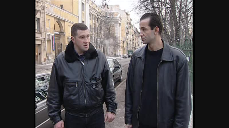Серия 9 Бандитский Петербург Адвокат HD