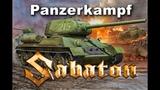 Sabaton Panzerkampf Курская дуга